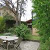 Maison / villa ermont halte Ermont - Photo 4