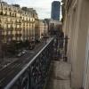 Appartement appartement 2 pièces Paris 5ème - Photo 7
