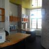 Bureau bureaux arras 177 m² Arras - Photo 2