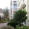 Appartement appartement 2 pièces Paris 17ème - Photo 4