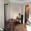 Appartement appartement paris 2 pièce (s) 37 m² Paris 13ème - Photo 1