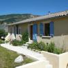 Maison / villa propriété de 500 m² St Andre les Alpes - Photo 2