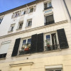 Appartement 2 pièces Paris 20ème - Photo 2