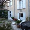 Maison / villa maison montélimar 12 pièce (s) 430 m² Donzere - Photo 1
