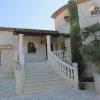 Maison / villa maison provençale 8 pièces Vallauris - Photo 4