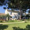 Maison / villa mas montélimar 6 pièces 230 m² Montelimar - Photo 1