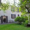 Maison / villa belle longère Sermaise - Photo 6