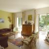 Maison / villa pavillon familial, six chambres, bel environnement Dourdan - Photo 2