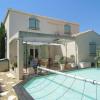 Maison / villa maison 6 pièces Alignan du Vent - Photo 1