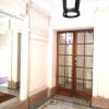 Appartement appartement 3 pièces Neuilly-sur-Seine - Photo 2
