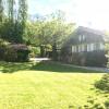 Maison / villa ancienne ferme rénovée Larbey - Photo 2