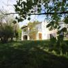Maison / villa maison allan 170 m² Allan - Photo 1