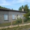 Maison / villa maison St Antoine sur l Isle - Photo 2