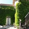 Maison / villa maison ancienne proche la rochelle Croix Chapeau - Photo 11