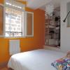 Appartement pezenas centre historique Pezenas - Photo 4
