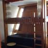 Appartement appartement Les Arcs - Photo 6