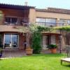 Maison / villa maison Antibes - Photo 4