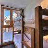 Appartement 2 pièces Les Arcs - Photo 4
