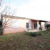 Maison / villa maison montélimar 110 m² Montelimar - Photo 1