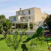 Maison / villa pezenas centre ville Pezenas - Photo 1