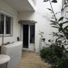 Bureau bureaux - 112 m² environ + cour privative – nantes Nantes - Photo 4