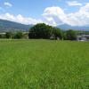 Site site  Vetraz Monthoux - Photo 5