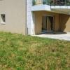 Appartement appartement montelimar 2 pièce (s) 57.33 m² Montelimar - Photo 4