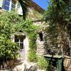 Maison / villa maison en pierre proche montélimar 5 pièces 144 m² Montelimar - Photo 10