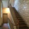 Appartement loft Paris 1er - Photo 12