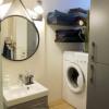 Appartement 3 pièces Luzarches - Photo 9