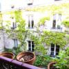 Appartement 2 pièces Paris 11ème - Photo 1