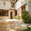 Maison / villa maison ancienne 7 pièces Neauphle le Vieux - Photo 4