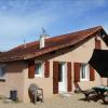 Maison / villa maison t4 St Seurin sur l Isle - Photo 1