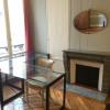 Appartement loft Paris 1er - Photo 9
