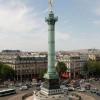 Appartement 2 pièces Paris 11ème - Photo 8