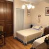 Maison / villa mas montélimar 6 pièces 230 m² Montelimar - Photo 9
