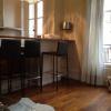 Appartement 2 pièces Courbevoie - Photo 10