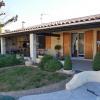 Maison / villa maison donzere 5 pièces 98 m² Donzere - Photo 1