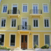 Appartement appartement Aix les Bains - Photo 4
