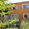 Maison / villa maison bbc proche montélimar 5 pièces 86 m² Montboucher sur Jabron - Photo 10