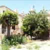 Maison / villa maison 9 pièces Margon - Photo 1