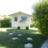 Maison / villa maison athies 6 pièces Athies - Photo 13