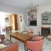 Maison / villa maison de ville de très bon standing ! Dourdan - Photo 3