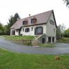 Maison / villa dourdan 10 min - pavillon familial ! Dourdan - Photo 1