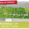 Terrain terrain à bâtir Pinterville - Photo 1