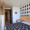 Appartement appartement 3 pièces Les Arcs - Photo 1