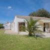 Maison / villa maison de plain-pied 4 pièces 96 m² Saint Palais sur Mer - Photo 1