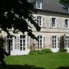 Maison / villa maison 13 pièces Duisans - Photo 1