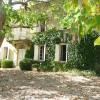 Maison / villa propriété de prestige Coutras - Photo 1