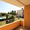 Appartement appartement montélimar est 2 pièces 34 m² Montelimar - Photo 5